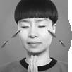 Danling Xiao
